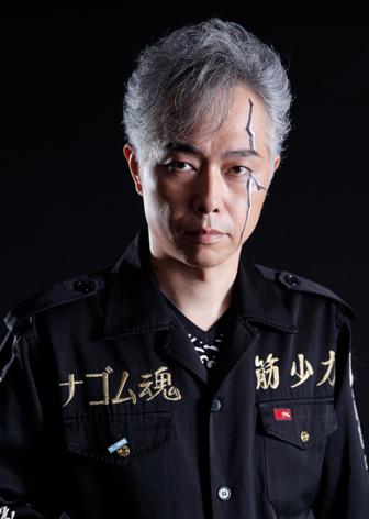 大槻 ケンヂ(オオツキ ケンヂ)
